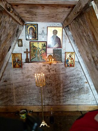 St. Ivan Rilski Chapel - The interior of the old chapel in 2011