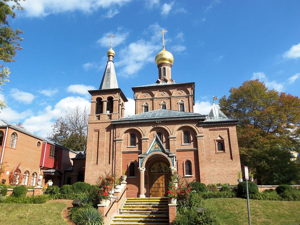 Nice Russian Orthodox Church Dc #1: 1200px-St._John_the_Baptist_Cathedral_DC_02.JPG
