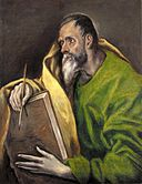 St. Luke, Painting by El Greco. Indianapolis Museum of Art.jpg