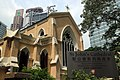 St John's Cathedral in Hong Kong, 2019.jpg