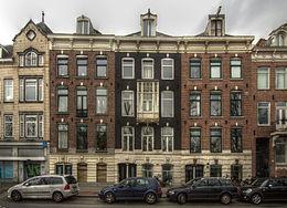 Hotel Stadhouderskade Amsterdam