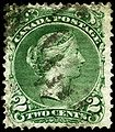 Stamp Canada 1868 2c.jpg