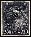 Stamp Russia 1922 7500r.jpg