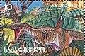Stamp of Georgia - 1996 - Colnect 292388 - Hererasaurus.jpeg