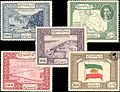 Stamp of Iran-1949.jpg