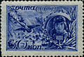 Stamp of USSR 0889.jpg