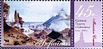 Stamp of Ukraine s528.jpg