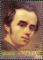 Stamp of Ukraine s902.jpg