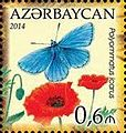 Stamps of Azerbaijan, 2014-1164.jpg
