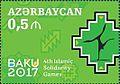 Stamps of Azerbaijan, 2017-1298.jpg