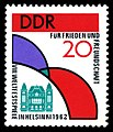 Stamps of Germany (DDR) 1962, MiNr 0904.jpg