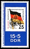 Stamps of Germany (DDR) 1970, MiNr 1614.jpg