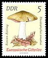 Stamps of Germany (DDR) 1974, MiNr 1933.jpg