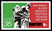Stamps of Germany (DDR) 1974, MiNr 1981.jpg