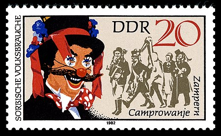 Stamps of Germany (DDR) 1982, MiNr 2717.jpg