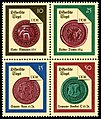 Stamps of Germany (DDR) 1988, MiNr Zusammendruck 3156-3159.jpg