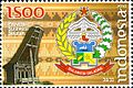 Stamps of Indonesia, 053-10.jpg