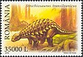 Stamps of Romania, 2005-013.jpg