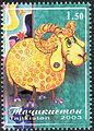 Stamps of Tajikistan, 010-03.jpg