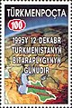 Stamps of Turkmenistan, 1996 - Turkmenistan highlighted on globe.jpg