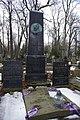 Stanisław Bogusławski, Władysław Bogusławski, Stanisław Gabriel Kozłowski, Hanna Małkowska, Witold Małkowski (grób).JPG