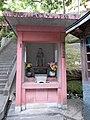 Statue of Prince Shotoku in Fukuishi Kannon 01.jpg