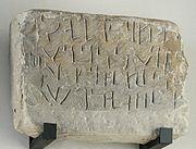 Stele Salm Louvre AO5009