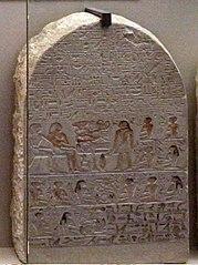 Stele of Ameny-MAHG D 0050