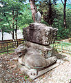 Stele of East Stupa at Yeongoksa temple in Gurye, Korea.jpg