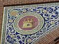 Stierkampfarena von Madrid - Keramikdetail des Portals.jpg