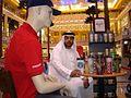 Suhail Al Zarooni 37.jpg
