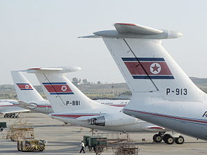 Sunan International Airport, Pyongyang, North Korea-1.jpg