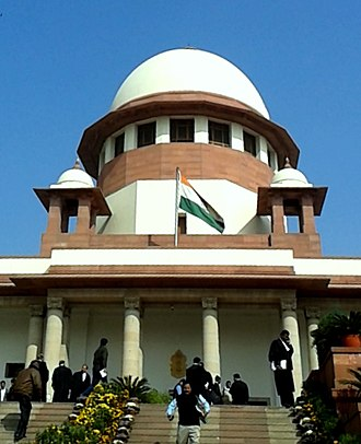 Supreme Court of India - Central Wing of the court where the chief justice's courtroom is located