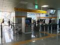 Suseongmot TBC Station 20150424 170731.jpg