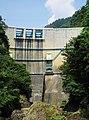 Susobana Dam.jpg