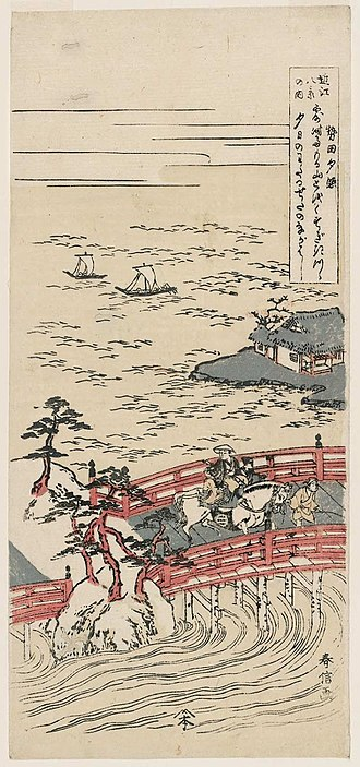 Eight Views of Ōmi - Image: Suzuki Harunobu (c. 1760) Ōmi Hakkei no Uchi Seta Sekishō