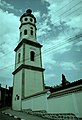 SvetiJoanPredtecha016.jpg