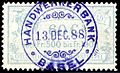 Switzerland Basel 1883 stocks and bonds revenue 60c - 4A (2).jpg