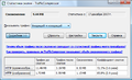 TCompressorScreenshot.png