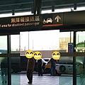THSR Taichung Station 2.jpg