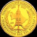 TM-2000-1000manat-Neutrality-b.png