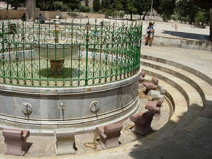 Wudu - The al-Kas fountain in the Al-Aqsa Mosque