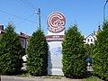 TOMASZÓW LUB., AB-066.jpg