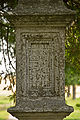 Tabernakelpfeiler bei Raisdorf - Inschrift.jpg