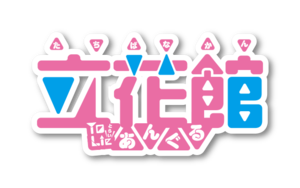 Immagine Tachibanakan To Lie Angle logo.png.