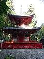 Tahoto of Hozan-ji Temple.jpg