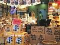 Tai Po old market, Hong Kong.jpg