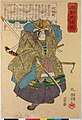 Taira no Tomomori 平和盛 (BM 2008,3037.08006).jpg