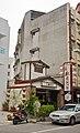 Taiwan 2009 HuaLien City Restaurant FRD 5273.jpg