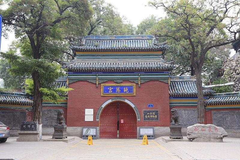 File:Taiyuan Chunyang Gong 2013.08.27 16-05-47.jpg